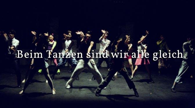 Schimpf nicht, Tanz! – Ein kritischer Blick auf die Wiener Akademische Meisterschaft